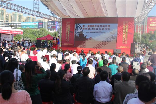 第二届宜昌斗茶大赛暨长盛川茶文化艺术节隆重举行