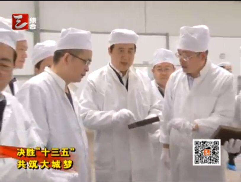 宜昌新闻:黄楚平调研宜昌茶产业 精准发力做大做强