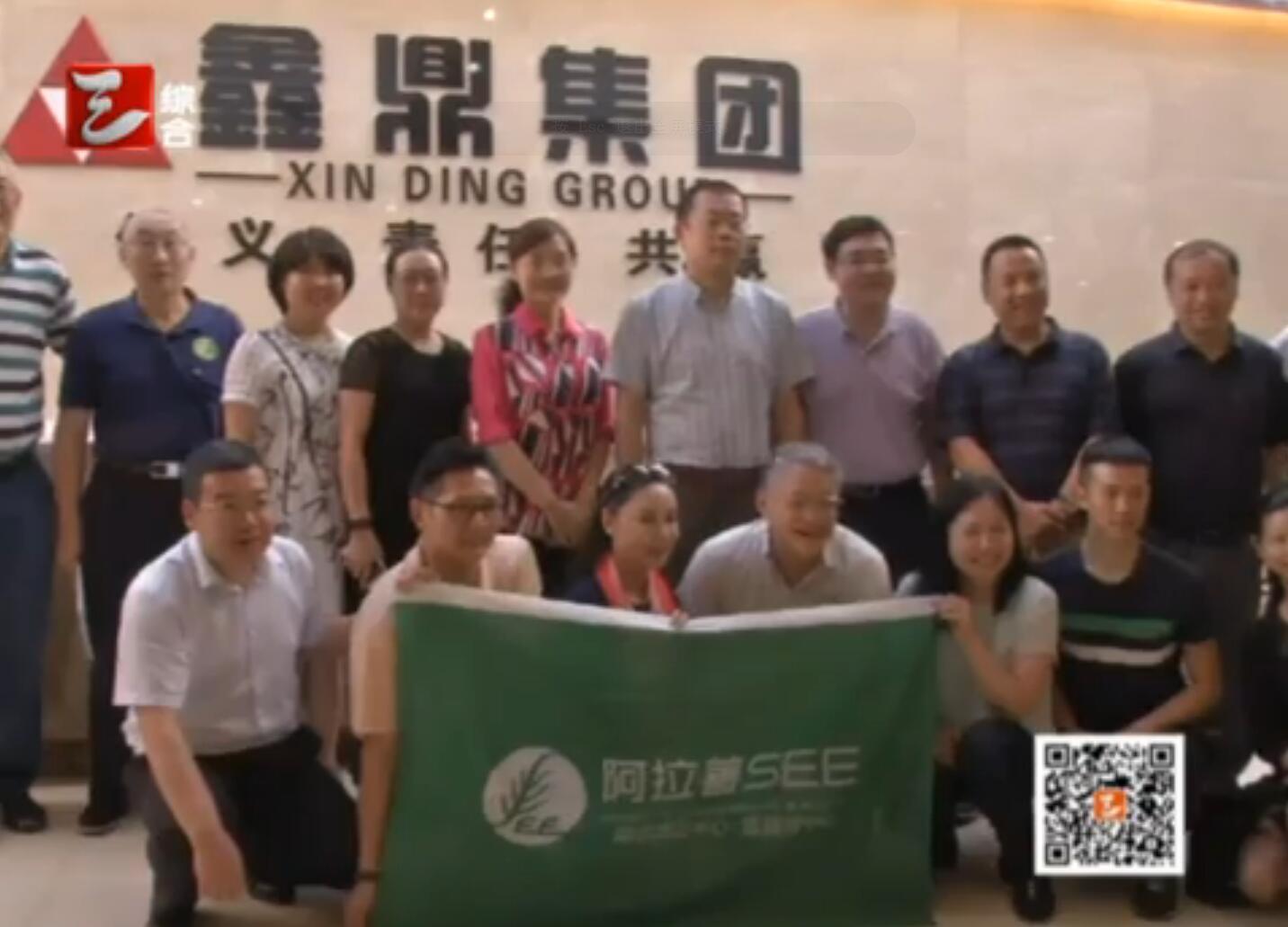 宜昌新闻:阿拉善SEE项目助推宜昌生态发展