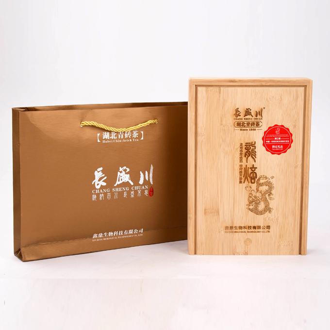 长盛川湖北青砖茶龙培系列
