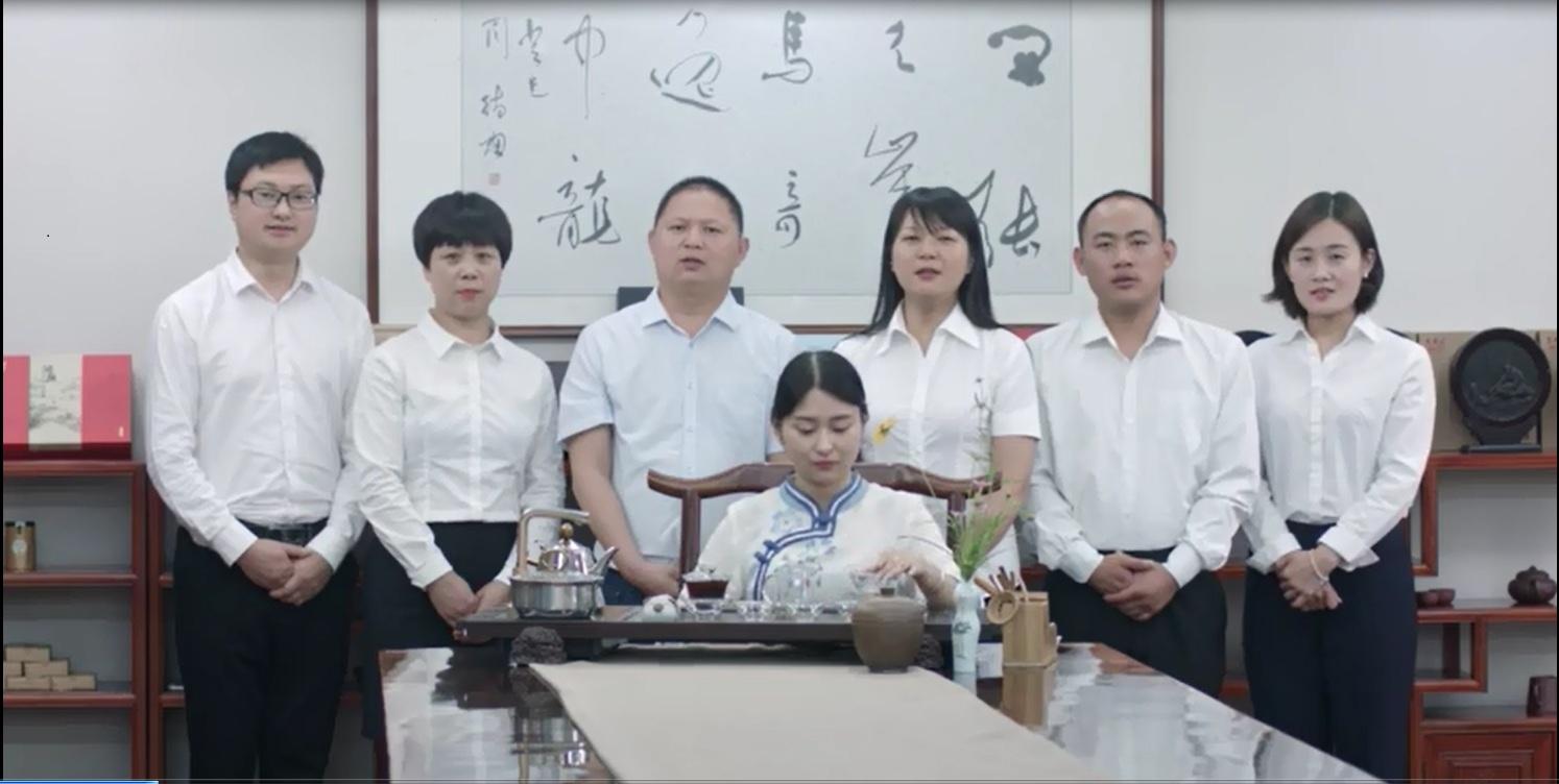 鑫鼎生物科技有限公司茶叶营销团队