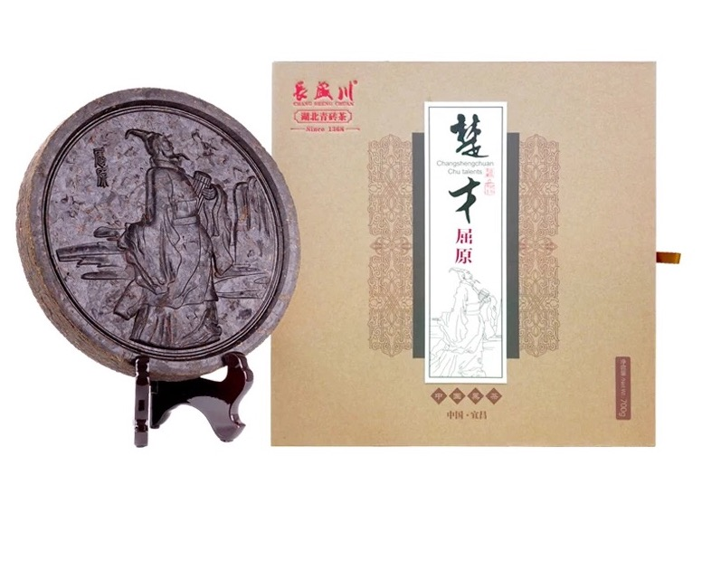 长盛川湖北青砖茶楚才系列套餐