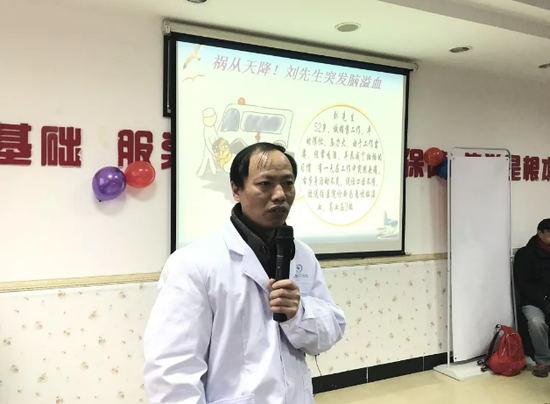 """【健康大讲堂】幸福生活从""""心""""开始―冬季心脑血管疾病预防"""